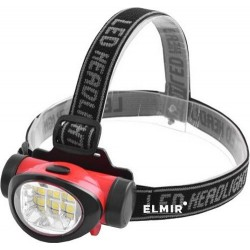 Čelovka Headlamp 6 x CREE LED 603-6