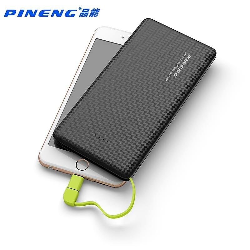Pineng PowerBank 10000 mAh PN-951 - Bílá