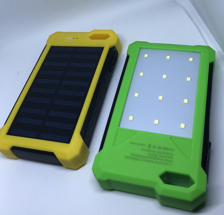 Power Bank s led svítilnou a solárním nabíjením 10800 mAh - Žlutá